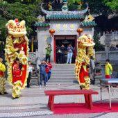 A-Ma Temple, São Lourenço, Macau