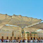 Al Masjid al Nabawi Saudi Arabia
