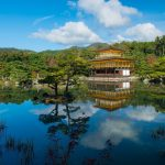 Golden Pavilion, Japan