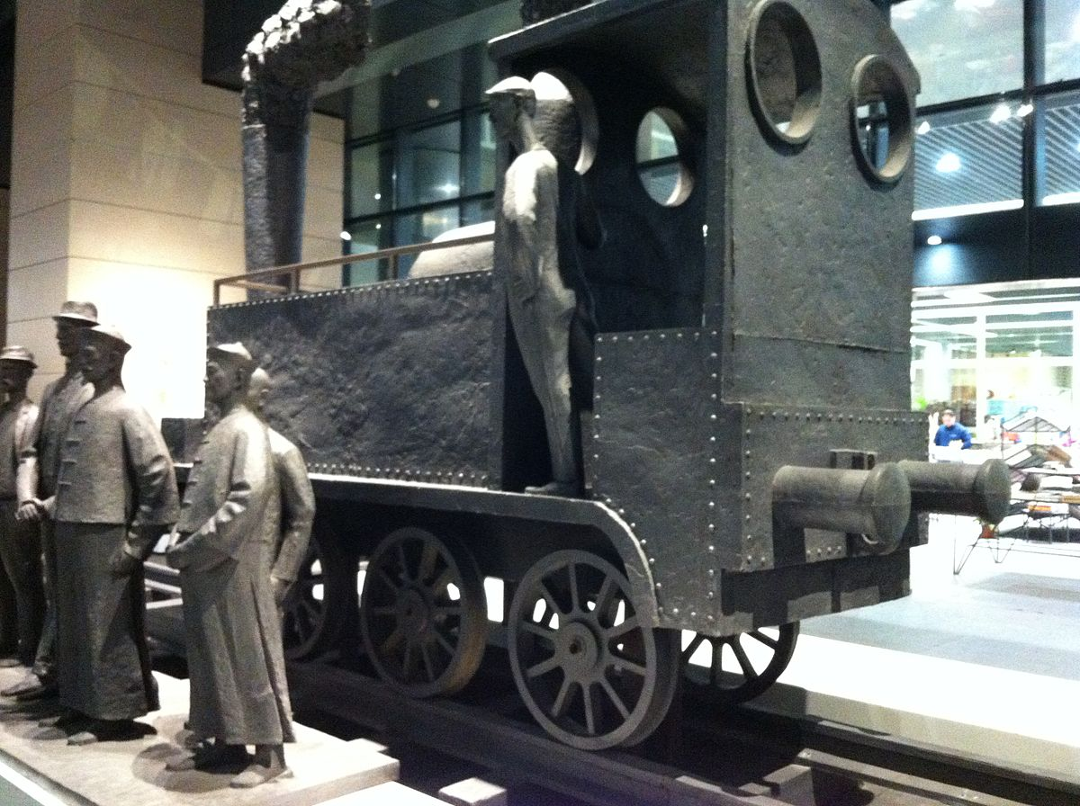 A train sculpture, China Art Museum
