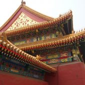Forbidden City, Beijing - 1