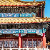 Forbidden City, Beijing - 2