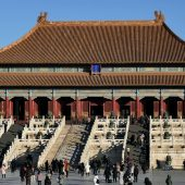 Forbidden City, Beijing - 4