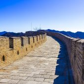 Great Wall of China - 2