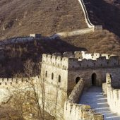 Great Wall of China - 3