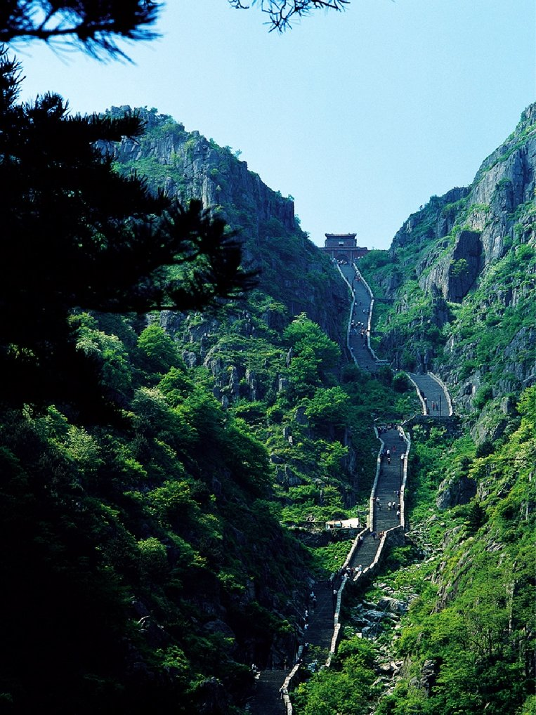 The South Gate to Heaven at Mount Tai, China
