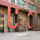 Ullens Center for Contemporary Art, China