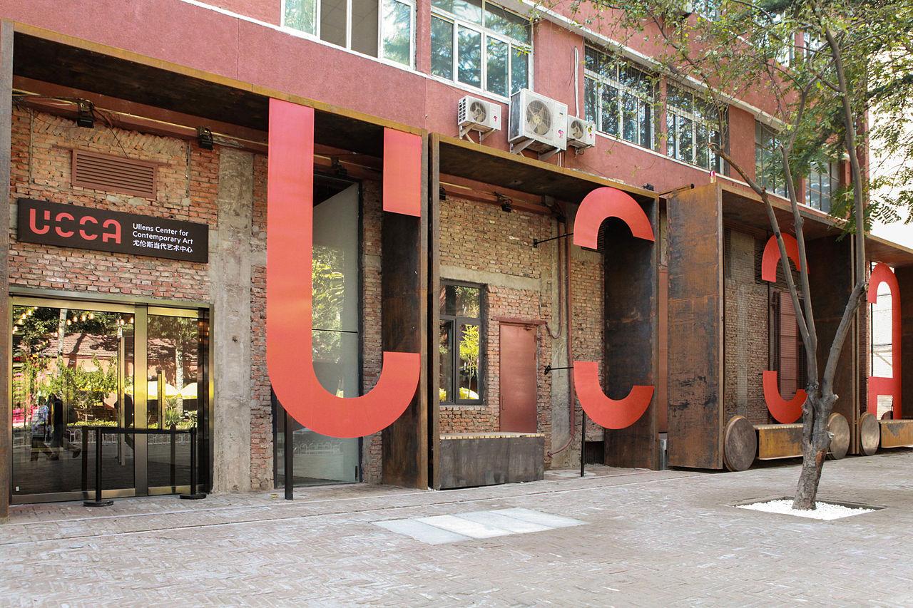 Ullens Center for Contemporary Art, China