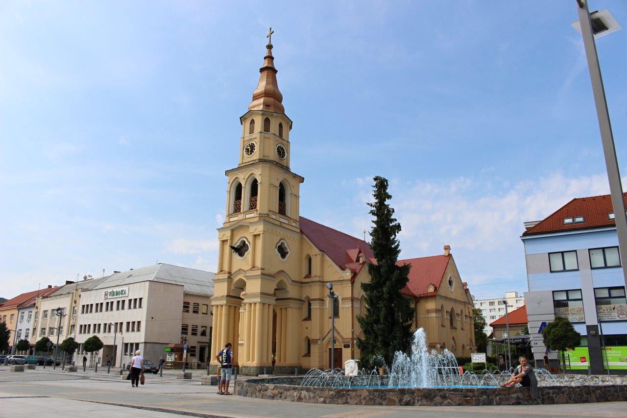Church in town center, Zvolen, Best places to visit in Slovakia