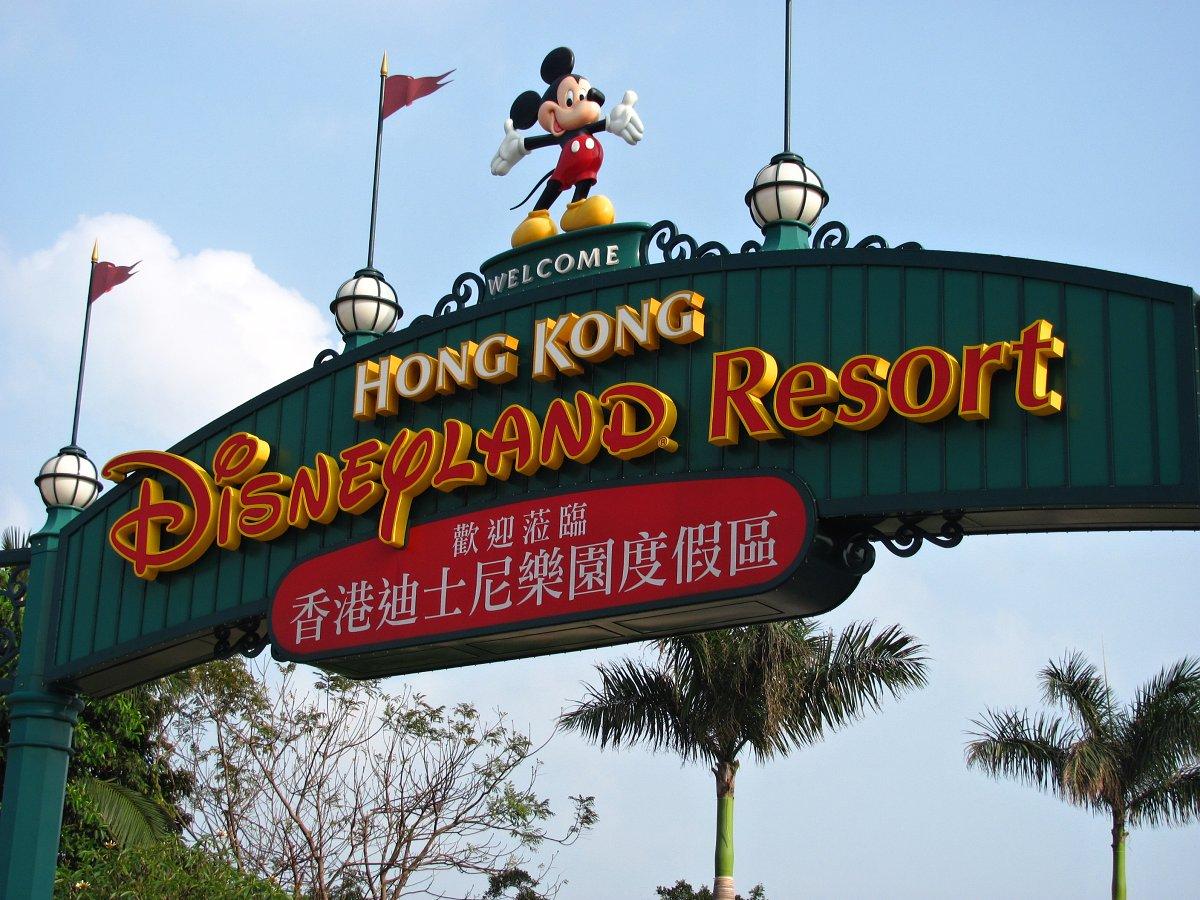 Disneyland, Places to Visit in Hong Kong