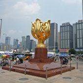 Golden Bauhinia Square Statue, Hong Kong