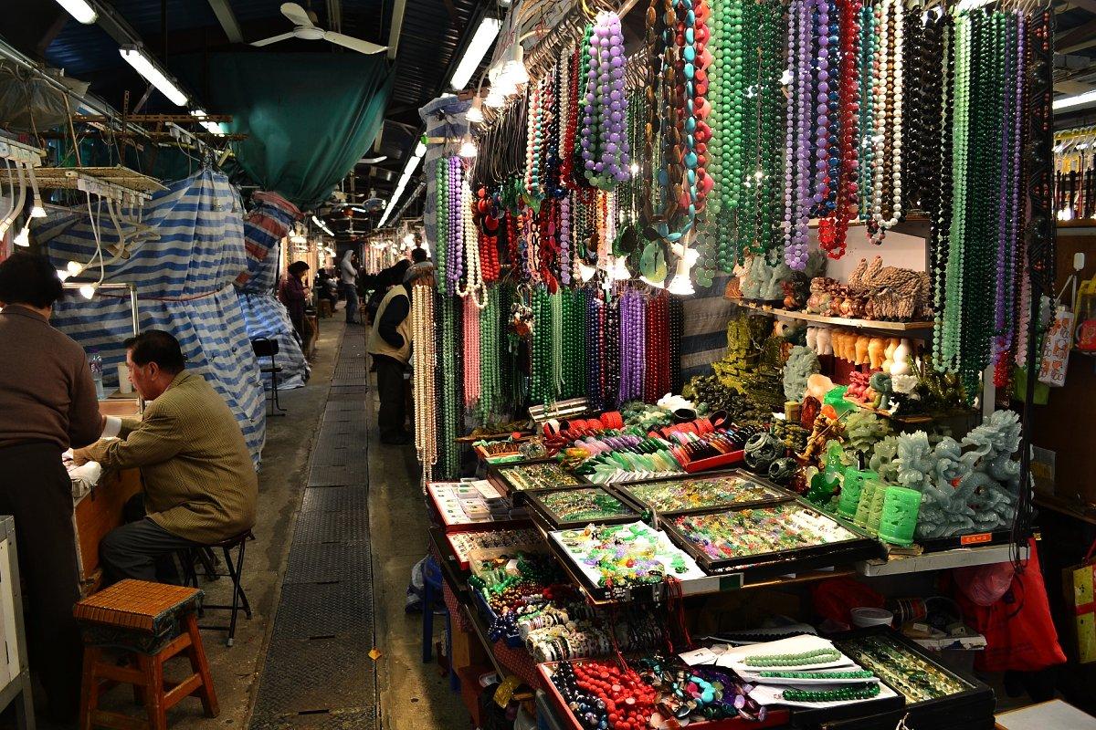 Jade Market, Places to Visit in Hong Kong