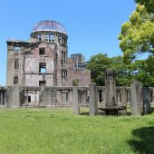 Hiroshima Peace Memorial (Genbaku Dome), Visit Japan - Places to visit in Japan