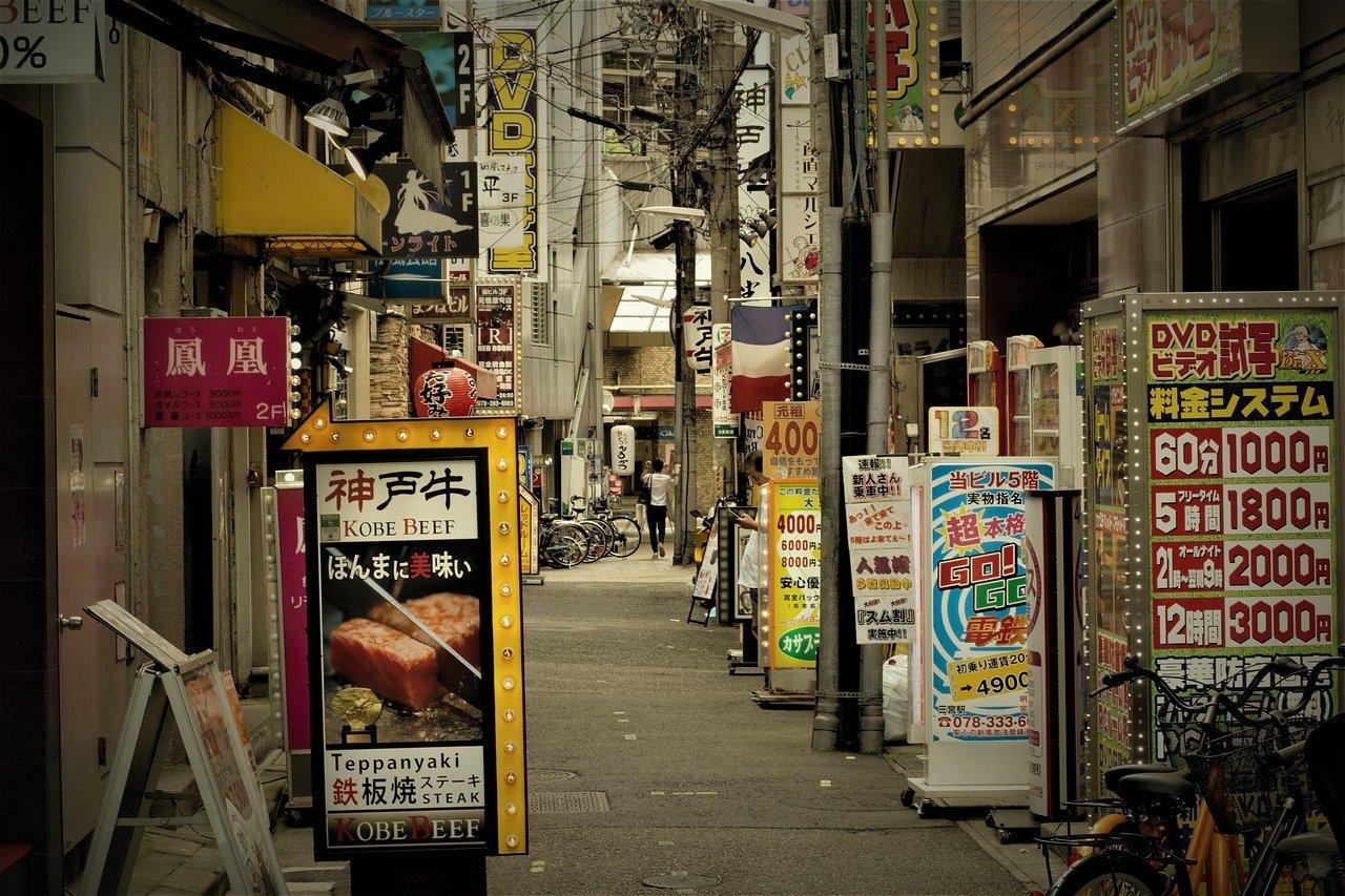 Kobe, Visit Japan – Places to visit in Japan