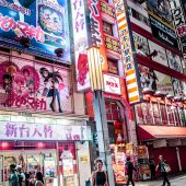 Tokyo, Japan - 1