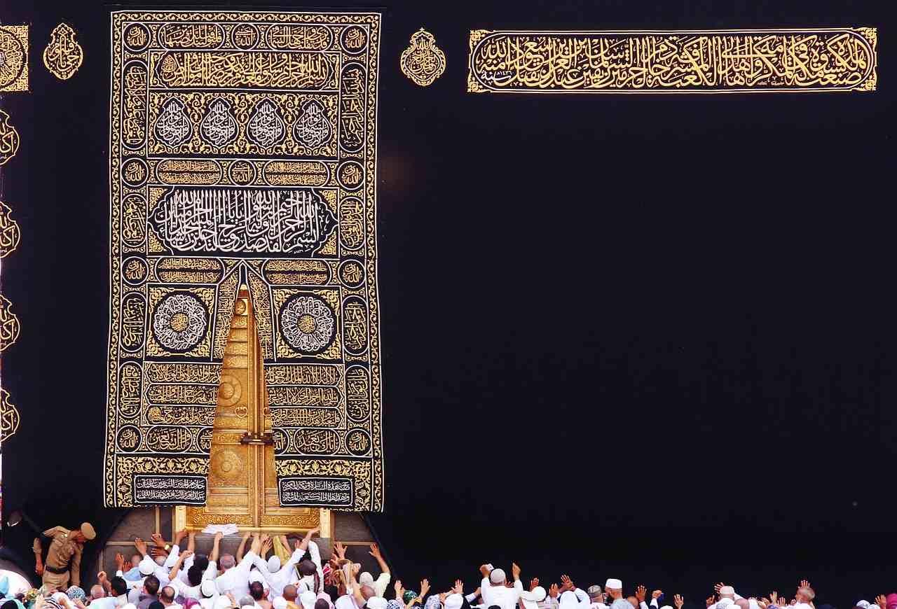 Al Kiswa Factory, Top tourist attractions in Mecca
