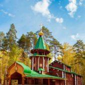 Ganina Yama Monastery, Yekaterinburg, Russia