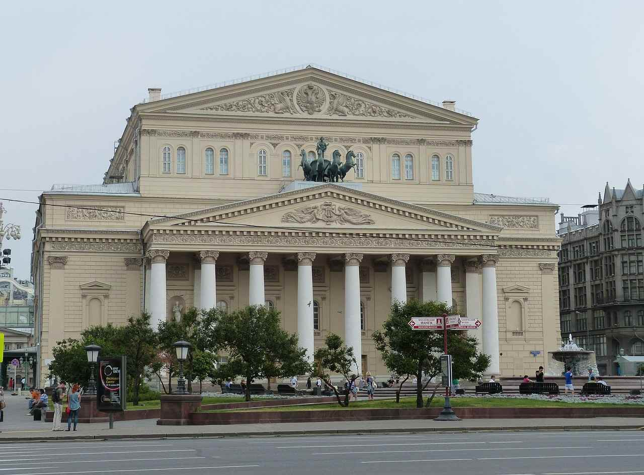 Great Theater, Moscow, Russia