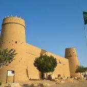 Masmak Fortress, Riyadh, Saudi Arabia