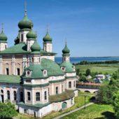 Pereslavl-Zalesskiy, Golden Ring, Russia