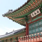 Seoul, South Korea, Most Visited Cities in the World