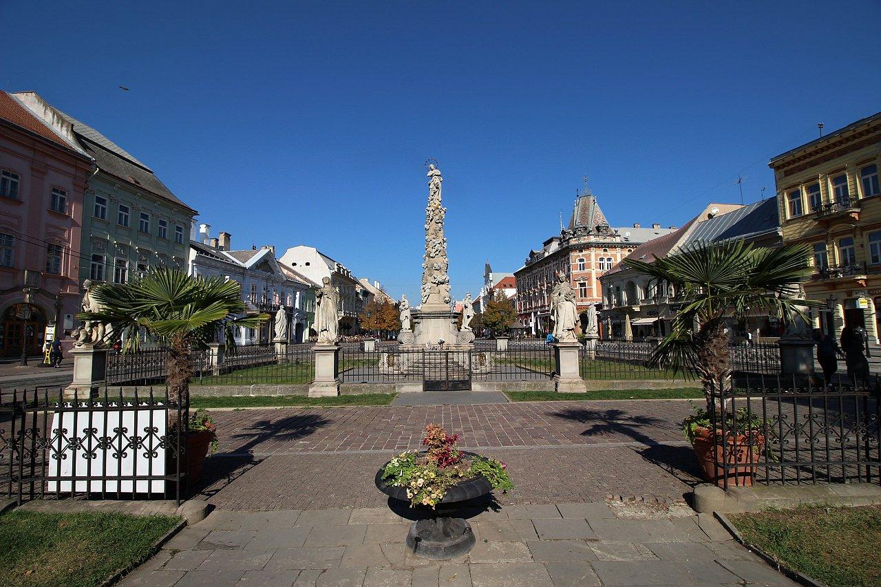 Immaculata, Kosice, Slovakia